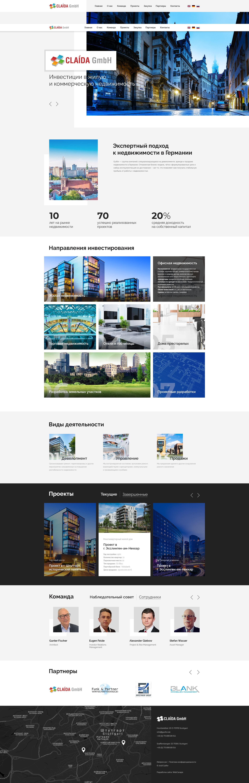 Разработка сайта для агентства Claida
