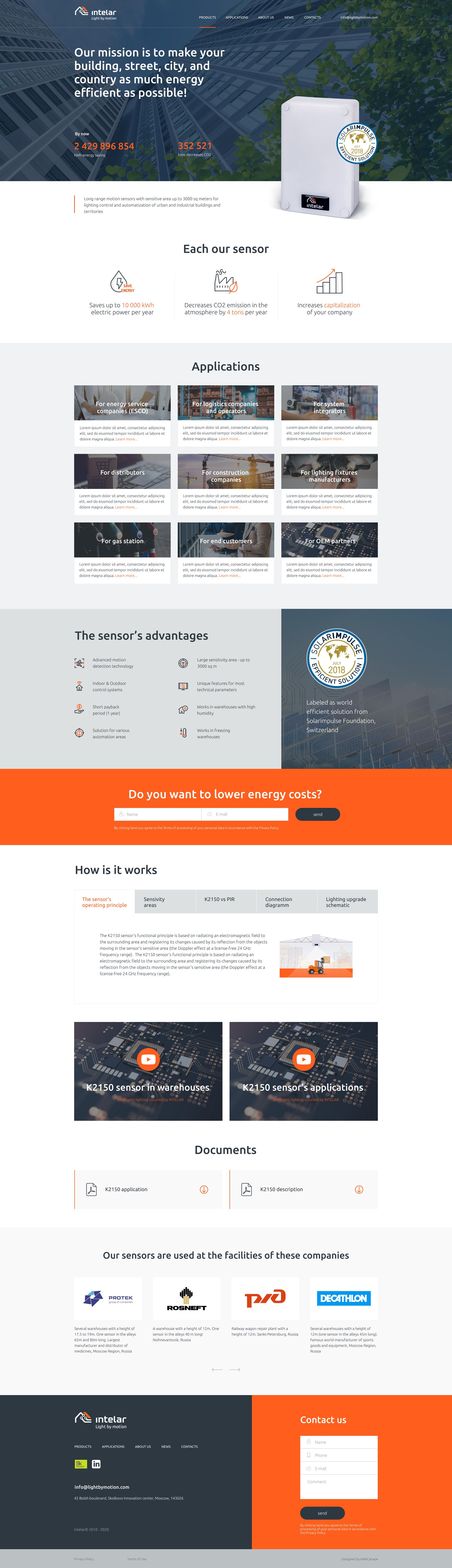 Разработка сайта для технологического решения