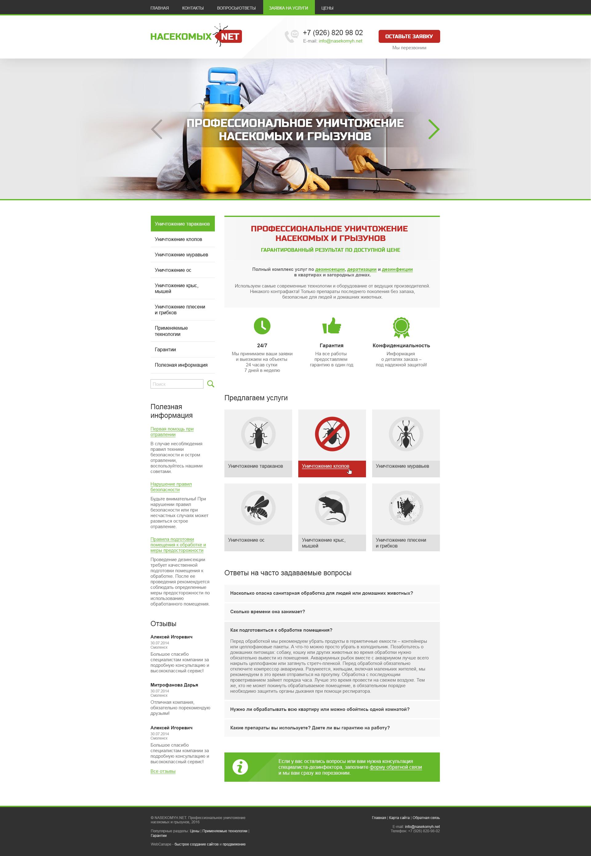 Разработка сайта об услугах уничтожения насекомых и грызунов
